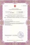 Приложение 1 у лицензии