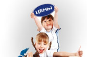 Детская стоматология цены